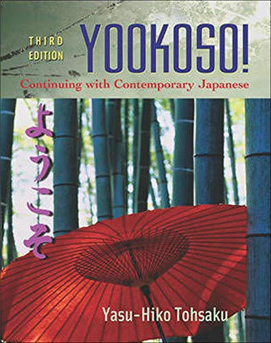 9780072493399: Workbook/Lab Manual to accompany Yookoso!: Continuing with Contemporary Japanese