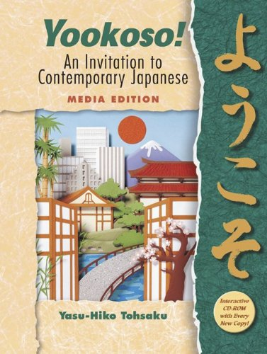 9780072862133: Yookoso! An Invitation to Contemporary Japanese (Student Edition) Media Edition