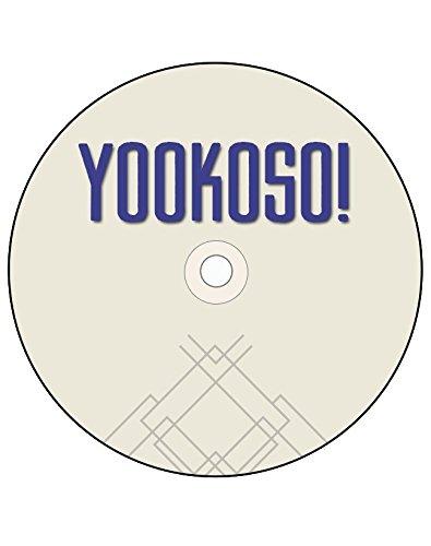 9780072936735: Student CD-ROM Program to accompany Yookoso-An Invitation to Contemporary Japanese Media Edition