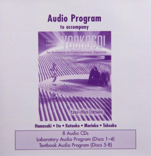9780072971866: Yookoso! Audio Program An Invitation to Contemporary Japanese