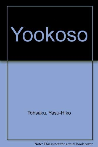 9780074010709: Yookoso