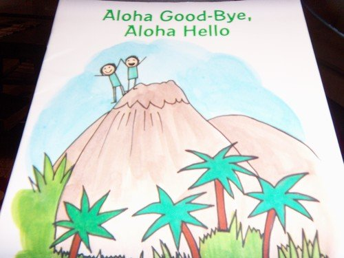 9780075699422: OPEN COURT READING - DECODABLE ALOHA GOOD BYE, ALOHA HELLO LEVEL 2