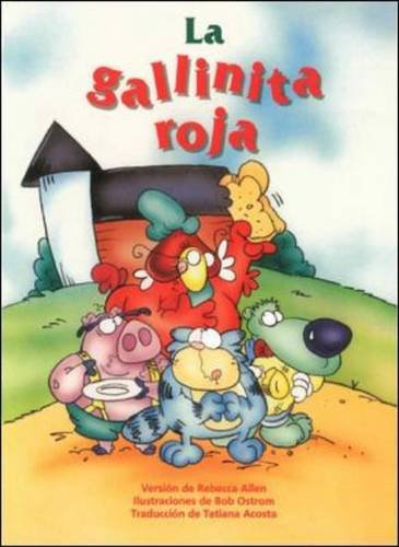 9780075726975: DLM Early Childhood Express / The Little Red Hen (la Gallinita Roja)