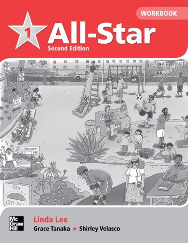 9780077197162: All Star Level 1 Workbook