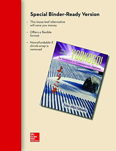 9780077527389: LOOSELEAF FOR YOOKOSO: INVITATION TO CONTEMPORARY JAPANESE (STUDENT EDITION)