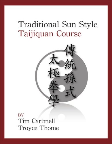 9780078119842: Traditional Sun Style Taijiquan Course