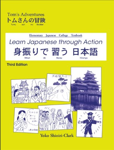 9780078123207: LSC CPSU (CHABOT COLLEGE) :  LSC CPS7 Learn Japanese Through Action