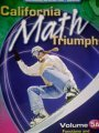 9780078782114: California Math Triumphs VOL 5A FUNCTIONS (CALIFORNIA MATH TRIUMPHS VOL 5A)