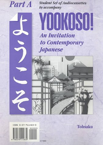9780079114839: Sold Student Audiocassettes Part A to accompany Yookoso!