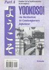9780079116772: Sold Student Audiocassettes Part B to accompany Yookoso!