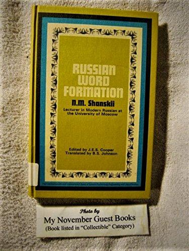 9780080133508: Russian word formation - AbeBooks - N  M