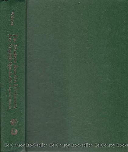 9780080205540: The Modern Russian Dictionary for English Speakers: English-Russian