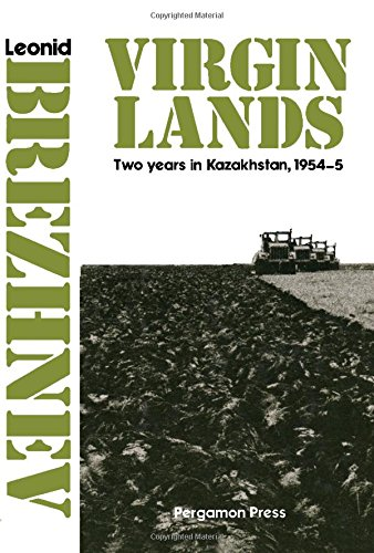 9780080235844: Virgin Lands: Two Years in Kazakhstan, 1954-55 (English and Russian Edition)