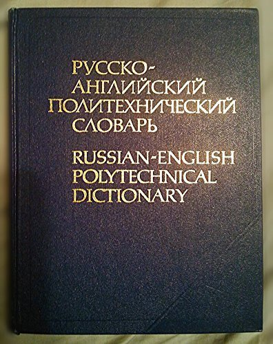 9780080236094: Russian-English Polytechnical Dictionary (Pergamon Russian scientific dictionaries)
