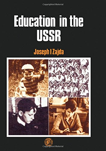 9780080258072: Education in the USSR (Pergamon International Library of Science, Technology, Engineering & Social Studies)