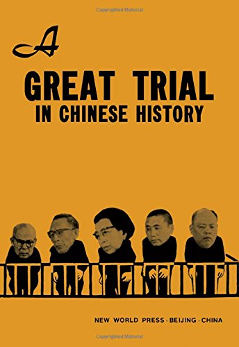 9780080279183: Great Trial in Chinese History: Trial of the Lin Biao and Quing Counter Revolutionary Cliques, November 1980-January 1981