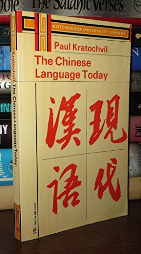 9780090846511: Chinese Language Today (University Library)