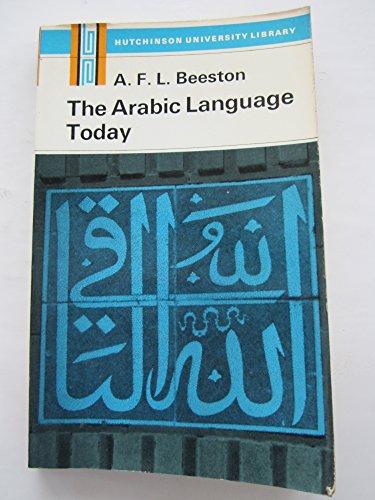 9780091031015: Arabic Language Today (University Library)