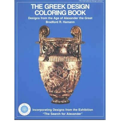 9780091154516: The Greek Design Coloring Book (University Library)