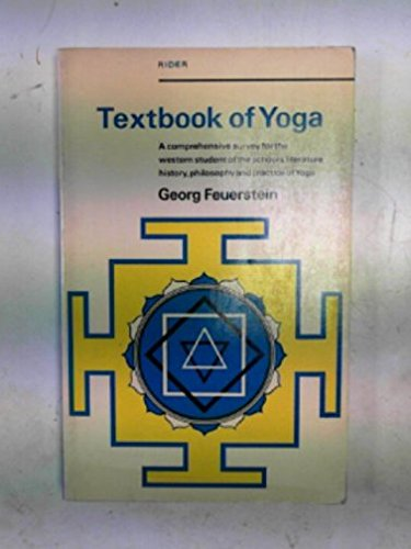9780091240318: Textbook of Yoga