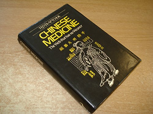 9780091532307: Chinese Medicine: The Web That Has No Weaver