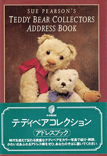 9780091767617: Bear Collector's Address Book