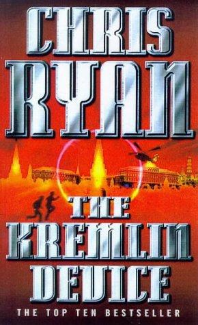 9780099272052: The Kremlin Device