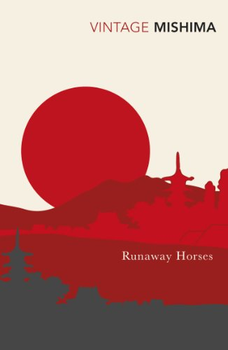 9780099282891: Runaway Horses (The Sea of Fertility)