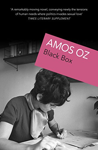 Black Box: Amos Oz