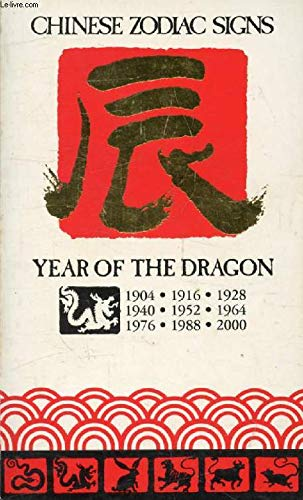 9780099334606: Chinese Zodiac Signs, the Year of the Dragon (1904, 1916, 1928, 1940, 1952, 1964, 1976, 1988, 2000)