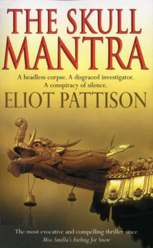 9780099409793: The Skull Mantra