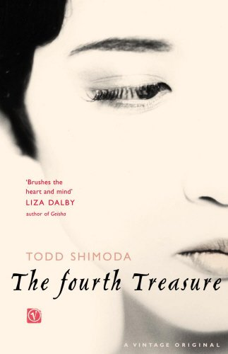 9780099445074: The Fourth Treasure