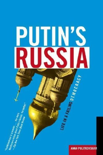 9780099453666: Putin's Russia