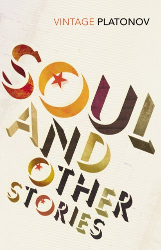 9780099455134: Soul: And Other Stories
