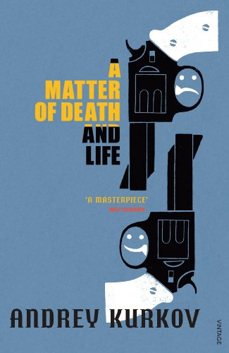 9780099461586: A Matter Of Death And Life