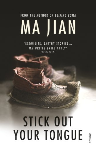Stick Out Your Tongue (0099481332) by Ma Jian