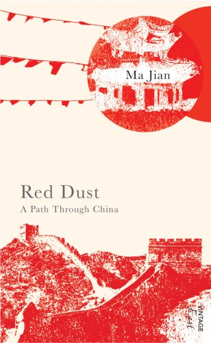 9780099490845: Red Dust
