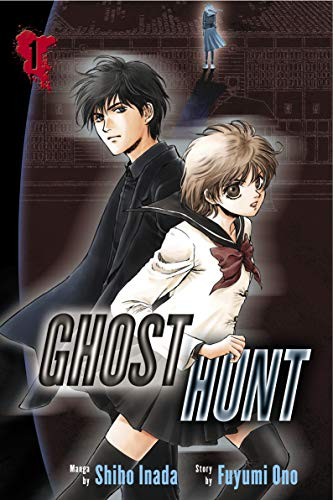 9780099503996: Ghost Hunt Volume 1