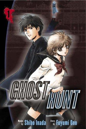 9780099503996: Ghost Hunt Volume 1: v. 1