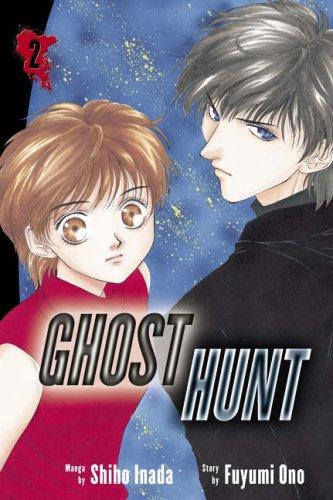 9780099504030: Ghost Hunt Volume 2: v. 2