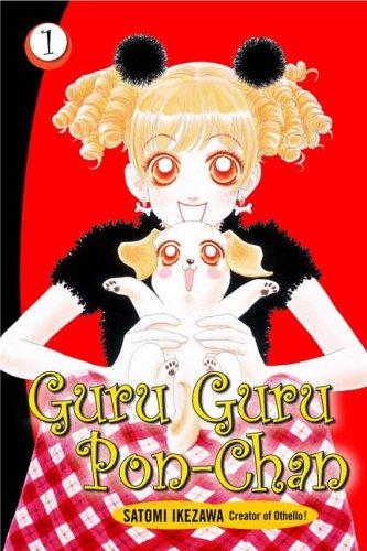 9780099504047: Guru Guru Pon-chan Volume 1: v. 1