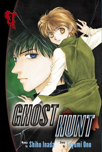 9780099504757: Ghost Hunt volume 3