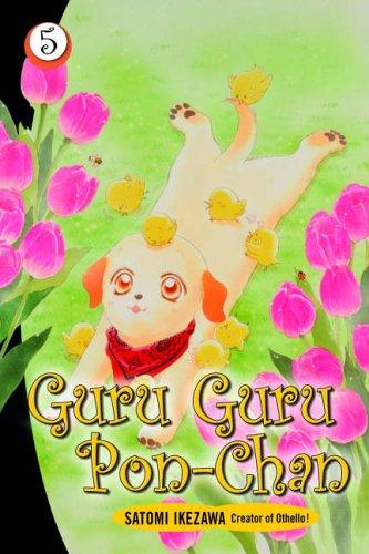 9780099504795: Guru Guru Pon-chan volume 5: v. 5