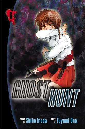 9780099506287: Ghost Hunt volume 6
