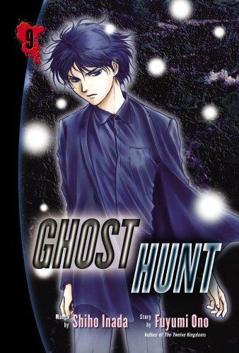 9780099506362: Ghost Hunt Volume 9: v. 9