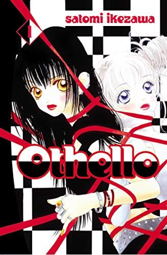 9780099506454: Othello volume 1: v. 1