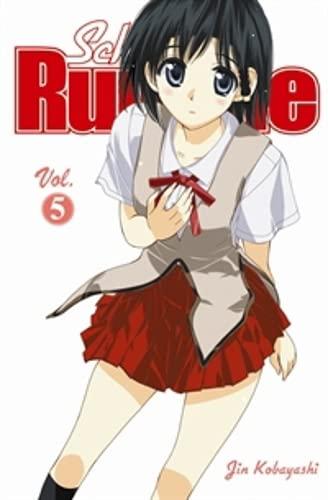 9780099506522: School Rumble Vol 5: v. 5