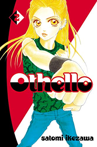 9780099506560: Othello Volume 2