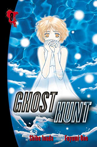 9780099506621: Ghost Hunt volume 8