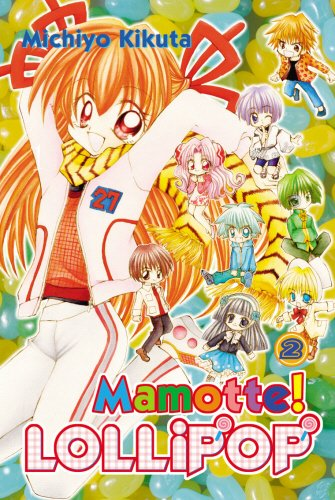 9780099506645: Mamotte! Lollipop 2 (Mamotte! Lollipop)